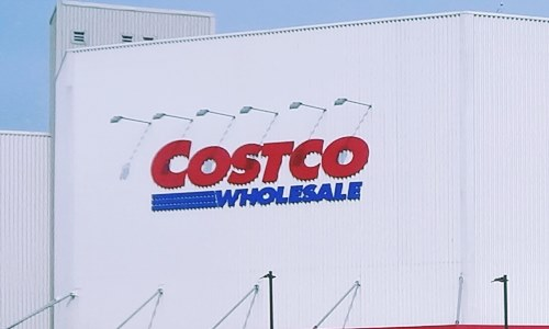 costco poultry production facility
