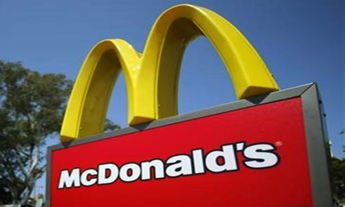 McDonald's plans to remove antibiotics from its global beef supply